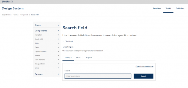 Screenshot of the design system showing a search field component
